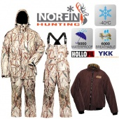 Костюм зимний Norfin Hunting NORTH RITZ 05 р.XXL